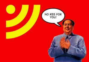 China no RSS