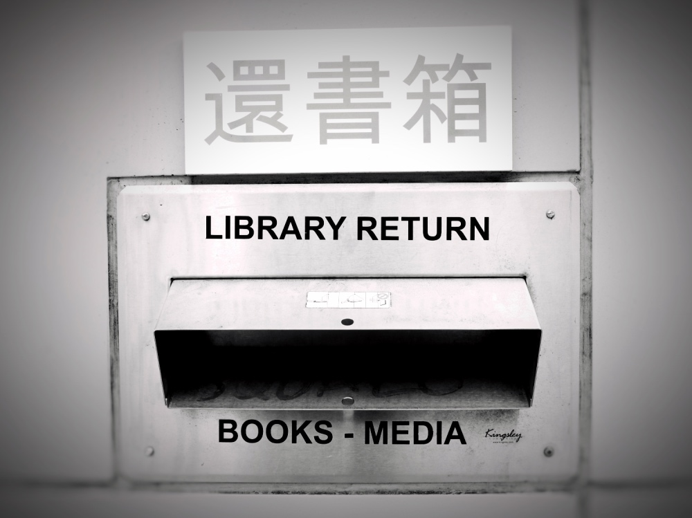 lettura-profonda-deep-reading-library-return-box